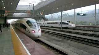 preview picture of video 'Bullet Trains Entering and Leaving 韶关 Shaoguan Station.'
