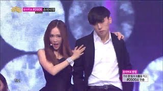 All Black - Girls' Generation - Mr.Mr, 소녀시대 - 미스터미스터, 1위, Show Music core 20140315