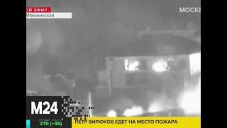 При пожаре в доме престарелых на западе Москвы погиб человек - Москва 24