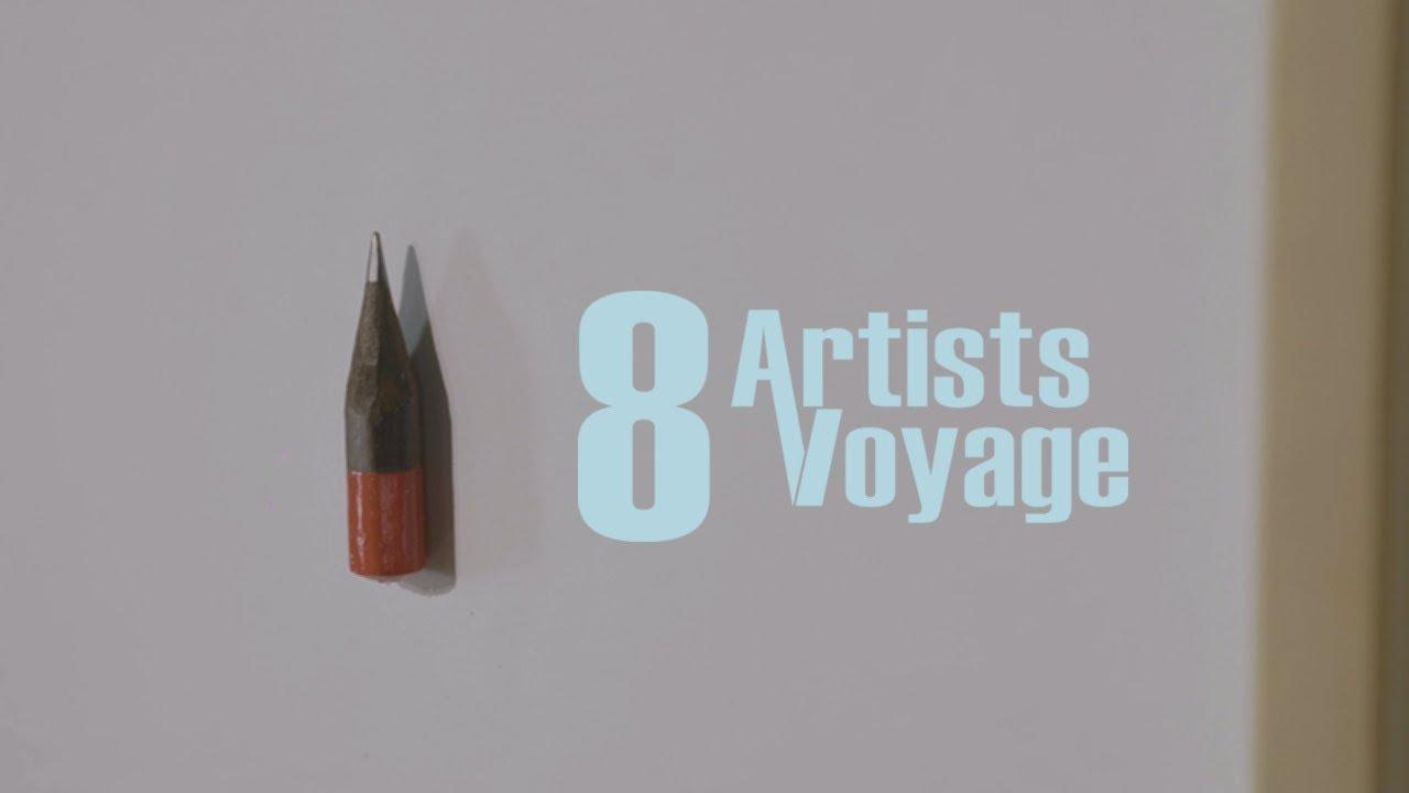 생생화화 : 生生化化 - 8 Artists Voyage 展 - #8.SONG SOO YOUNG(썸네일)