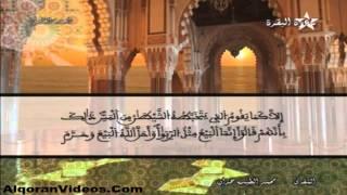 HD المصحف المرتل الحزب 05 للمقرئ محمد الطيب حمدان