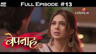 bepanah full episode - मुफ्त ऑनलाइन वीडियो