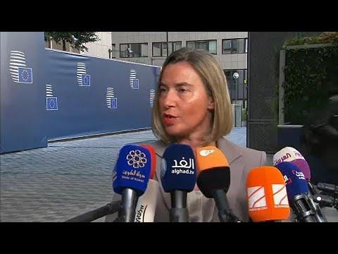 Συνάντηση Πούτιν-Τραμπ: Η θέση της ΕΕ