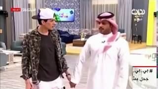 بي_بي_سي_ترندينغ | جدل بشأن قناة بداية في #السعودية بعد فيديو مشهد صادم
