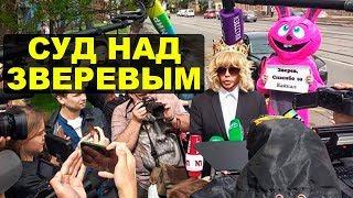 Зверев - лицо российского протеста