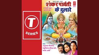 Pratham Aapki Hoti Pooja, Mangal Dayak Aur Na Dooja