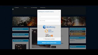 Создаем интернет магазин аккаунтов, ключей CS:GO, Dota 2