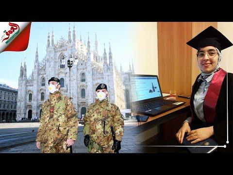 العرب اليوم - شاهد: طالبة مغربية في إيطاليا تناقش بحث التخرج عبر السكايب بسبب
