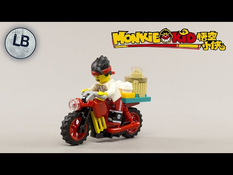 Vidéo LEGO Monkie Kid 30341 : Le vélo de livraison de Monkie Kid (Polybag)