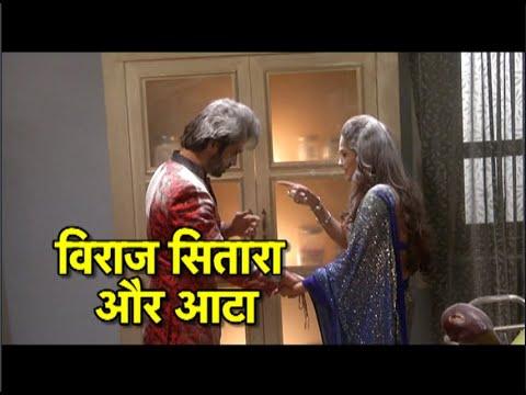 "Instant News By SBB: Veeraj And Sitara's ""FLOUR HOLI"""