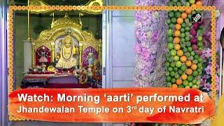 Watch: Morning 'aarti' performed at Jhandewalan   - YouTube
