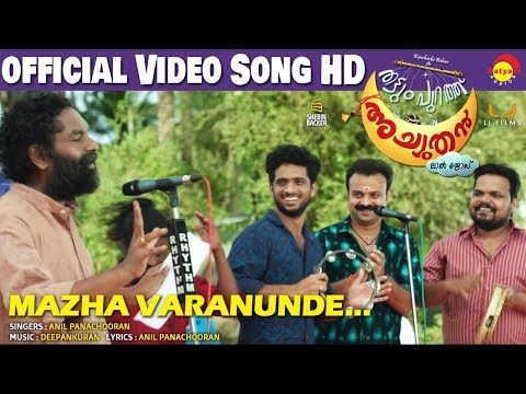 Mazha Varanunde Song - Thattumpurathu Achuthan