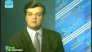 Футбольный Клуб 09.09.1994