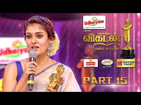 Ananda Vikatan Cinema Awards 2017 -2018 Part 15