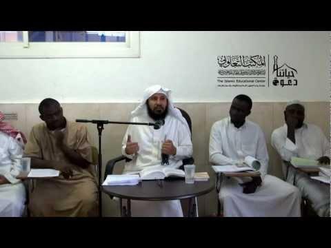 Tafsir Surat Al jinn
