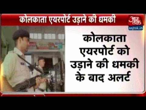 Security-Stepped-Up-At-Kolkata-Airport-After-Threat-Mail-06-03-2016