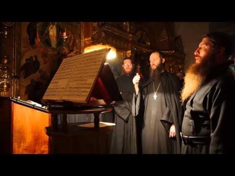 Анита цой молитва песня