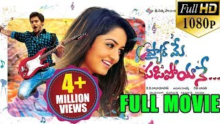 Pyar Mein Padipoyane Latest Telugu Full Movie  Aadhi Shanvi   2016 Telugu Movies