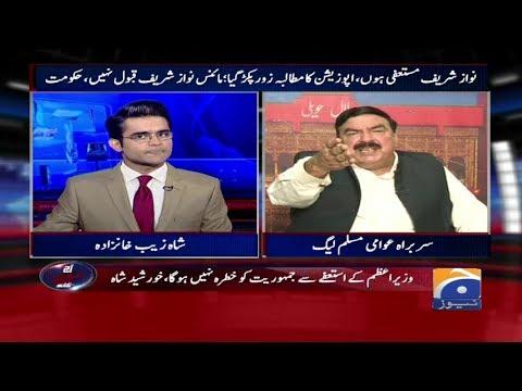 Aaj Shahzaib Khanzada Kay Sath - 11 July 2017
