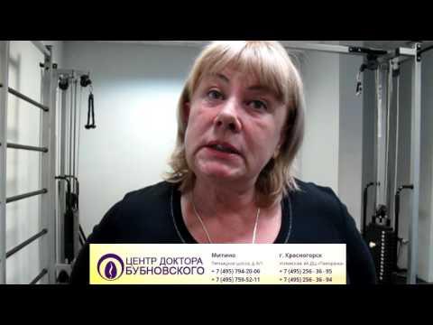 Verformen Arthrosen des Handgelenks 1 Grad der Behandlung und Übungen