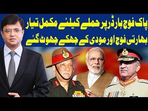 Dunya Kamran Khan Kay Sath   22 February 2019   Dunya News