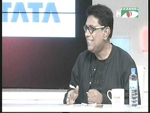 Tritiyo Matra Episode 5541, Guest: Afzal Hossain and Alak Roy