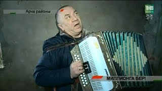 """Миллион алых роз"" татарча. Адымнар | ТНВ"