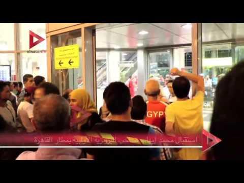 استقبال محمد إيهاب صاحب البرونزية الأولمبية بمطار القاهرة