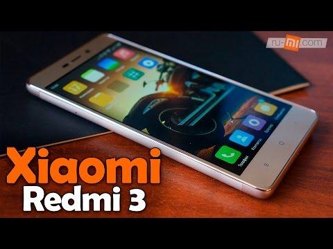 Обзор Xiaomi Redmi 3 от ru-mi.com
