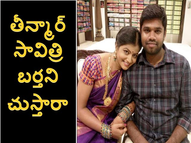 Download Mahanati Savitri Real Life Family And Unseen: Teenmar News Anchor Savitri With Her Family