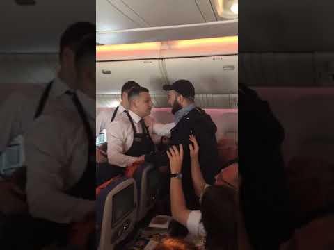Пассажир рейса Москва - Тель-Авив угрожал бортпроводнику своим либидо