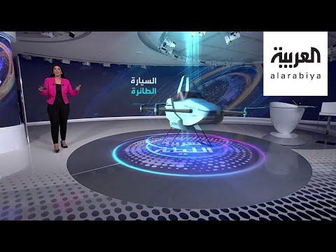 العرب اليوم - شاهد: شركة يابانية تحقِّق الحلم وتصنع الطائرة السيارة