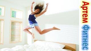 17 лет делаю это! Начни Свой ДЕНЬ Лучшая утренняя зарядка 5 минут ЛУЧШАЯ УТРЕННЯЯ ЗАРЯДКА Фитнес