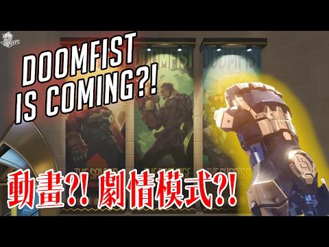羽毛解說 毀滅拳王降臨?!➲新動畫◆努巴尼獨立紀念日◆新劇情