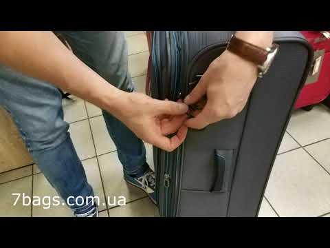 Чемодан Travelite CROSSLITE TL089549-04 (115L, 3,6kg)