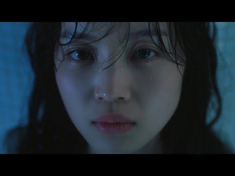 Lee Hi - HOLO