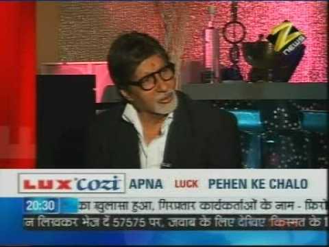 अमिताभ साक्षात्कार प्रसून बाजपेयी