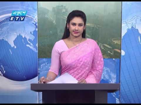 12 PM News || দুপুর ১২ টার সংবাদ || 28 January 2021 | ETV News