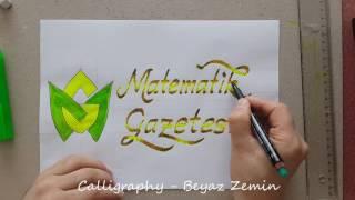 Matematik Gazetesi (Kapak)
