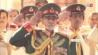 His Majesty Sultan Qaboos hosts dinner on Armed Forces Day