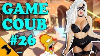 GAME COUB #26 | ЛУЧШИЕ ПРИКОЛЫ ИЗ ИГР