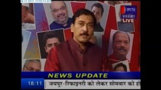 100% Correct Astrological Prediction Of Bihar Assembly Elections Results By PANDIT MUKESH BHARDWAJ