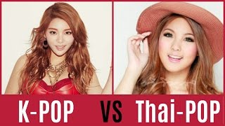 K-POP VS THAI-POP
