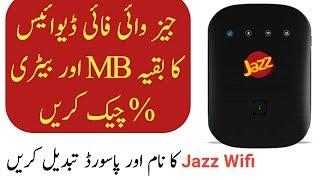 Change Jazz 4G Wifi Device Password In Mobile - Самые лучшие видео