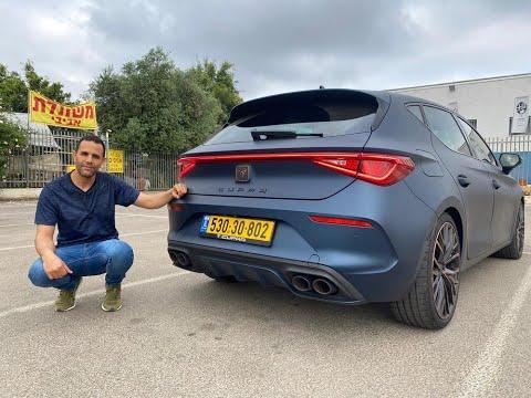 קופרה לאון החדשה במבחן דרכים בישראל • צפו