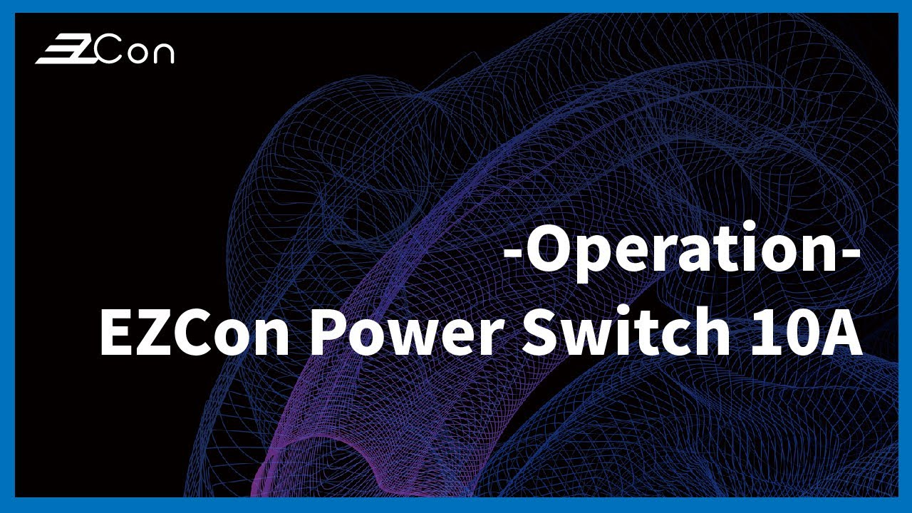 EzCon 10A Power Switch(soundtrack)