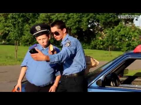 Mozgi - Полицай  | Vanes Show