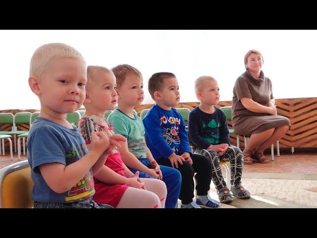 В детские сады принимают малышей с одного года