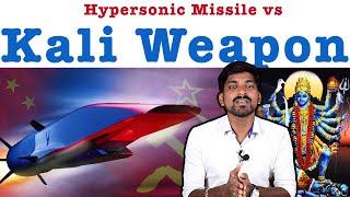 காளி இந்தியாவின் முக்கிய பலம் | KALI Explained | Tamil Pokkisham | Vicky | TP