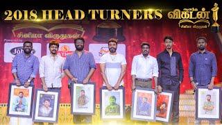 Most Promising Directors Tamil Cinema 2018 | Vikatan Cinema Awards Part 1